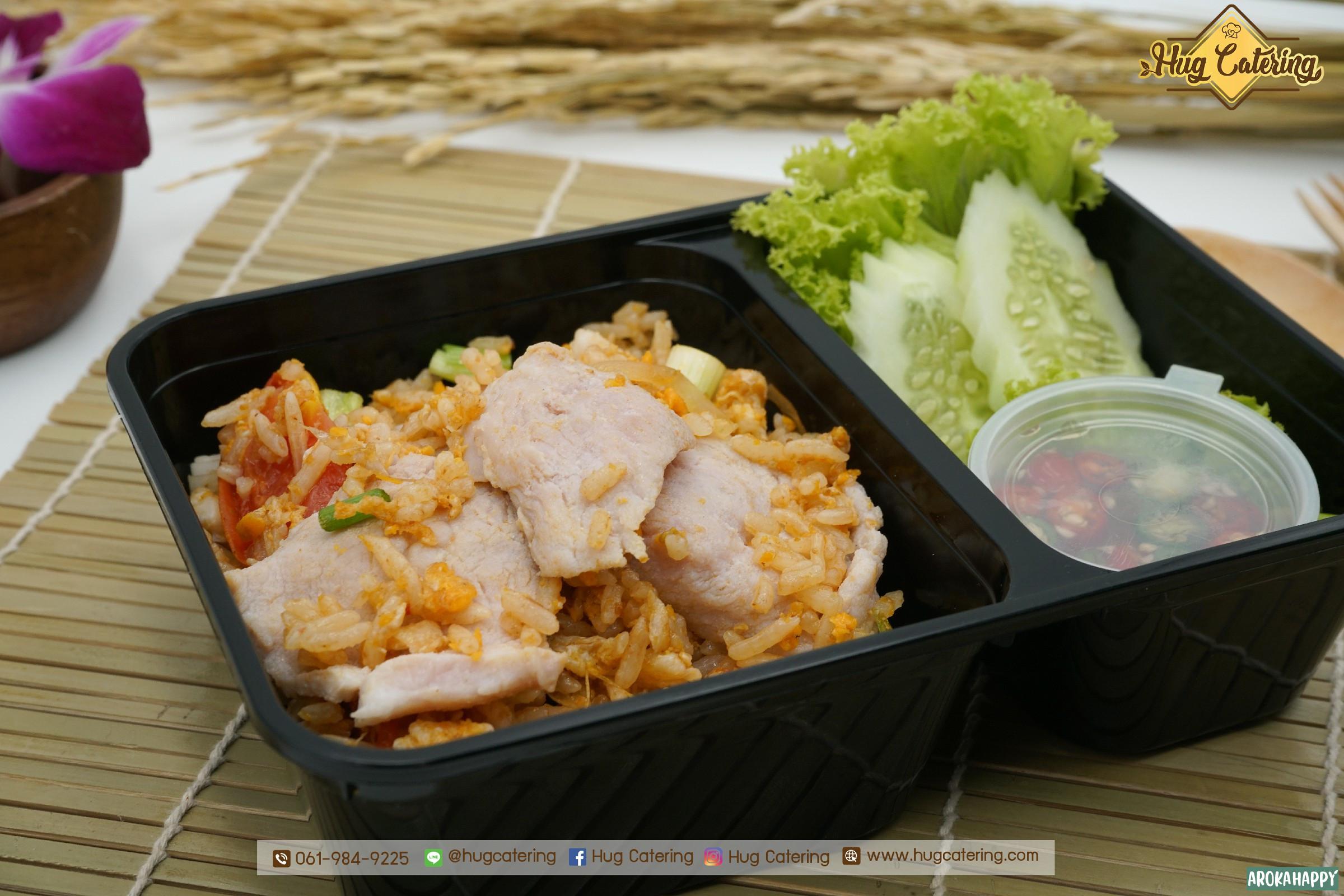 7 เมนูอาหารกล่องยอดนิยม ของ Hug Catering