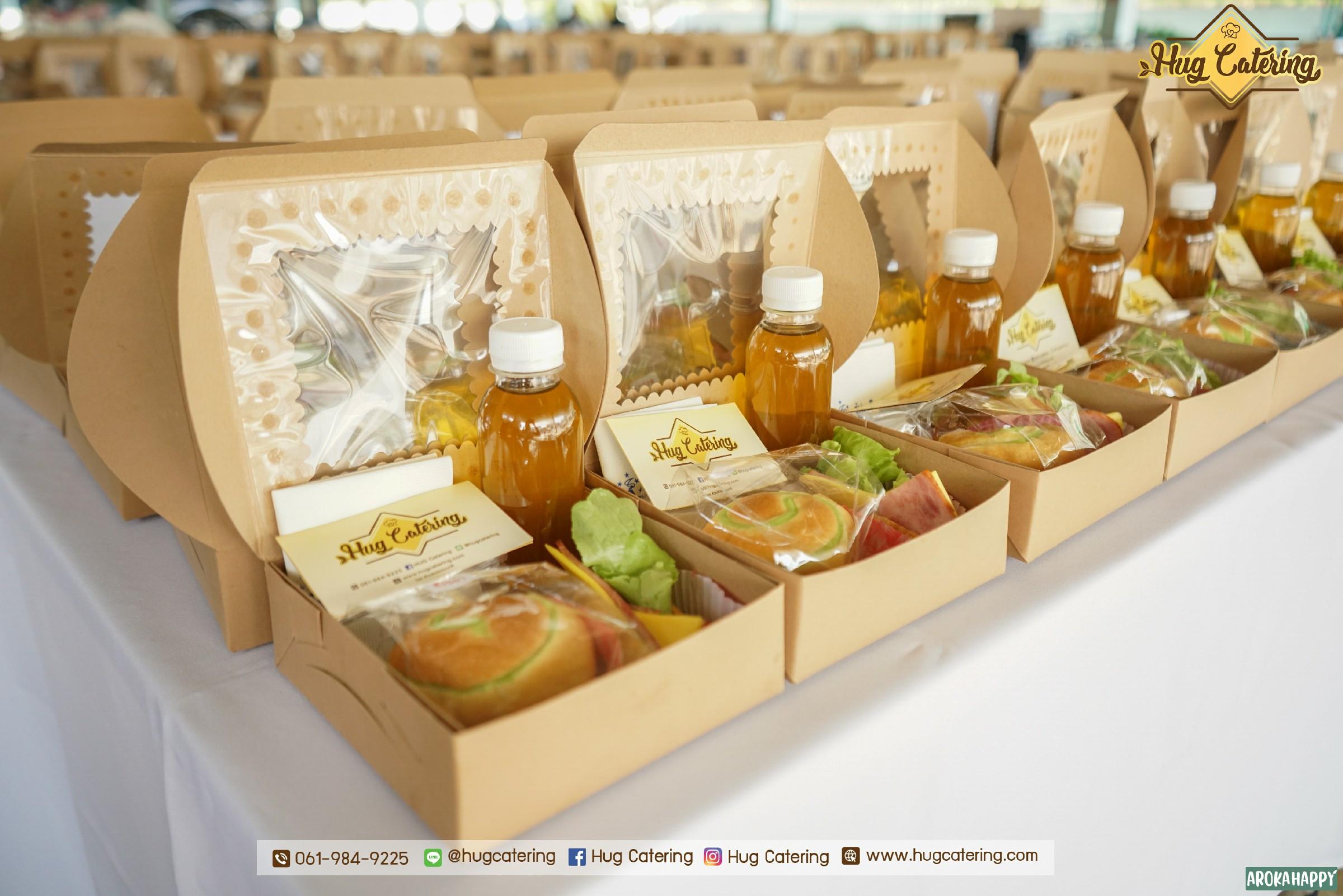 อาหารว่าง อาหารว่างไทย (Snack Box & Coffee Break) by Hug Catering